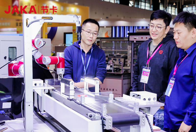 Focus of JAKA Cobots at Higher Education Expo China