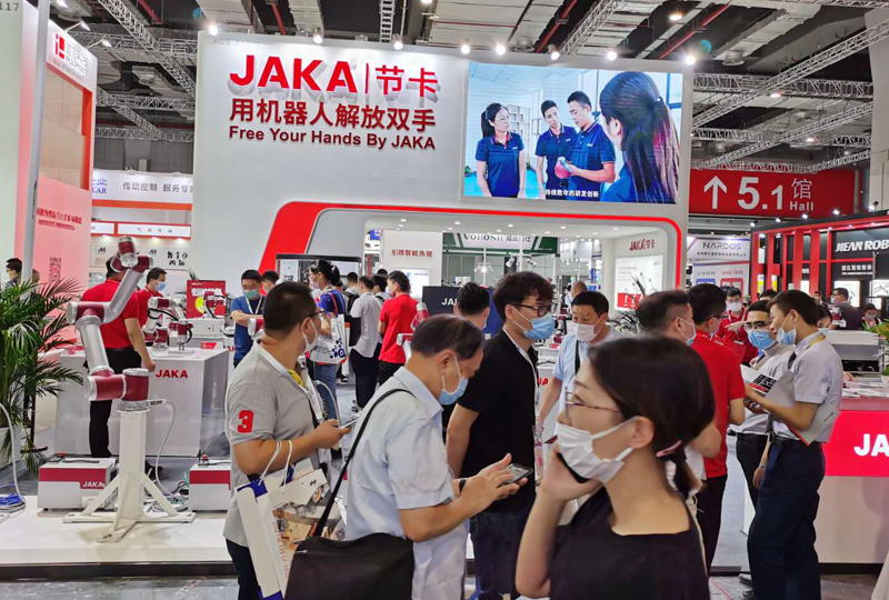 JAKA Robotics get the great result on the exhibition of Electronica China 2020