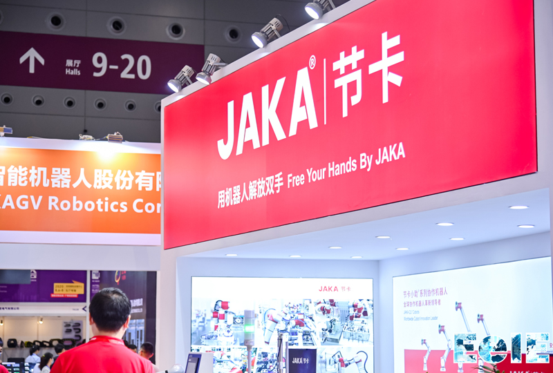 JAKA Robotics appeared in Shenzhen