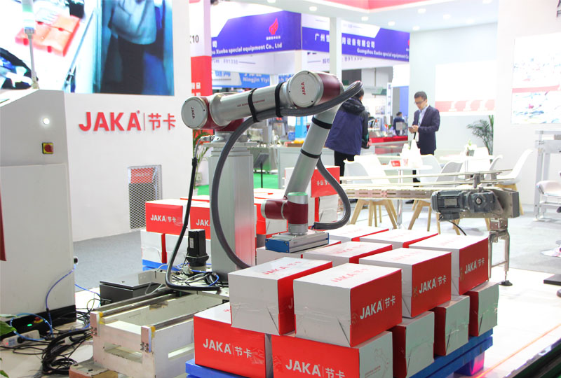 JAKA Robotics Showcased at ProPak China 2020